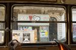 3. stadtbezirk, AT, AT-9, austria, landstraße, public transport, radetzkystr, reise, stadtbahn, straßenbahn, street car, tram, travel, vienna, vienna2008, wien, world, öpnv, österreich