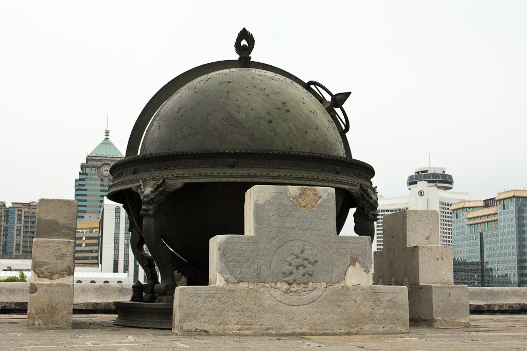CN, altes observatorium, ancient observatory, astrofotografie, astronomie, astronomy, astrophotography, beijing, buildings, china, china2008, city, cityscape, gebäude, observatorium, observatory, peking, reise, stadt, stadtbild, stadtlandschaft, sternwarte, städtisch, travel, urban, world, zhongguo, 中国, 中國, 北京