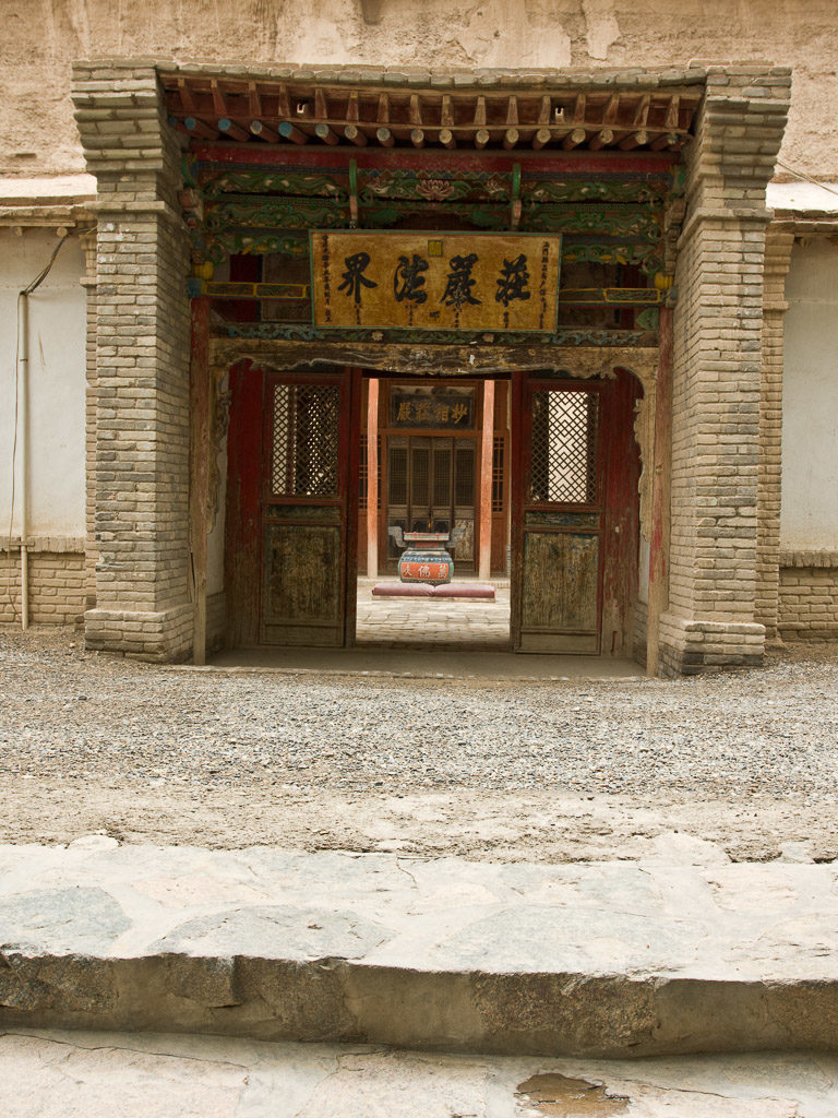 CN, anxi, buildings, china, china2008, gansu, gebäude, reise, travel, world, yulin grotten, yulin grottoes, zhongguo, 中国, 中國, 甘肃