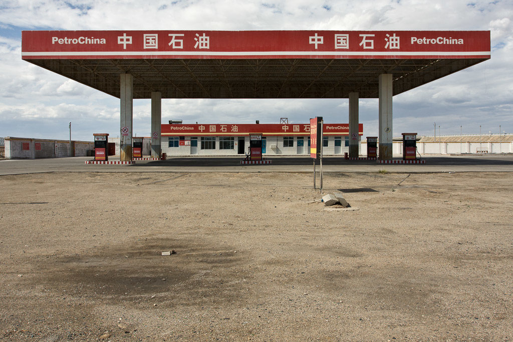 CN, china, china2008, fueling station, gansu, gas station, qiaowan, qiaowan ancient city, reise, ruinenstadt qiaowan, tankstelle, travel, world, zhongguo, 中国, 中國, 甘肃