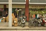 CN, bicycle, bicycles, china, china2008, commerce, fahrrad, fahrräder, fahrzeuge, geschäft, geschäfte, geschäftswelt, handel, kommerz, laden, leute, menschen, motor scooter, motor scooters, motorroller, people, reise, scooter, scooters, shanghai, shop, shops, store, stores, straße, straßen, street, streets, travel, vehicles, world, yu-garten, yuyuan, yuyuan garden, yuyuan-garten, zhongguo, 上海, 中国, 中國, 豫园, 豫園