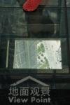 CN, china, china2009, dinge, feet, foot, fuß, füße, leute, menschen, people, pudong, pudong new area, reise, schuh, schuhe, shanghai, shanghai world financial center, shoe, shoes, swfc, things, tourist, touristen, tourists, travel, viewpoint, world, zhongguo, 上海, 中国, 中國, 浦东, 浦東