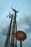 CN, chemical district, china, china2009, clouds, dinge, electrical, electricity, elektrik, elektrisch, himmel, industrial district, jinshan, jīnshān qū, power, power line, power pole, reise, shanghai, shanghai chemical industry park, sign post, sky, stop, stromversorgung, technical, technik, things, travel, wolken, world, zhongguo, 上海, 中国, 中國, 金山区