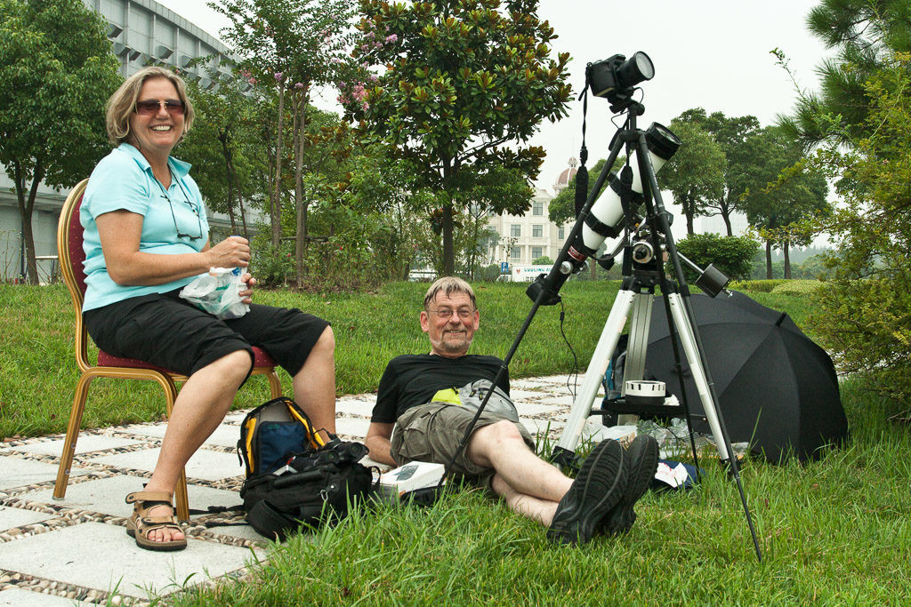 2009, CN, astrofotografie, astronomie, astronomy, astrophotography, chemical district, china, china2009, eclipse, eclipse chasers, ecliptomaniacs, ereignisse, events, finsternis, industrial district, jinshan, jīnshān qū, leute, menschen, people, ramada plaza sino-bay hotel, reise, shanghai, shanghai chemical industry park, sino-bay hotel shanghai, sofijäger, solar eclipse, solar-eclipse-2009-jul-22, sonnenfinsternis, sonnenfinsternisjäger, travel, umbraphiles, world, zhongguo, 上海, 中国, 中國, 金山区